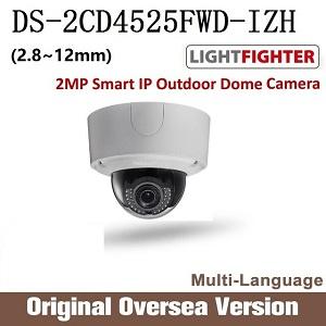 DS-2CD4526FWD-IZ(2.8-12)